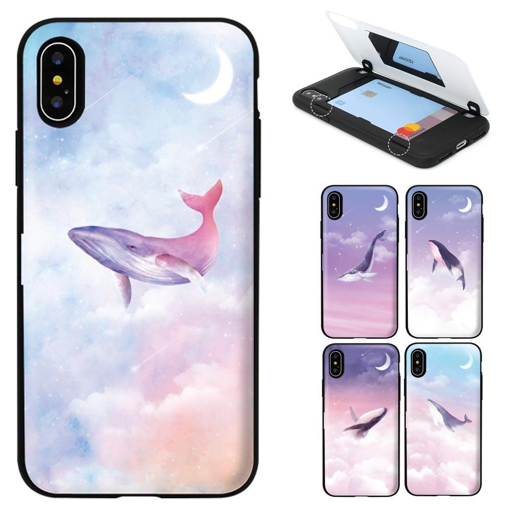 C달빛고래 갤럭시노트10플러스 케이스 N976 노트10플러스케이스 N976케이스 카드범퍼케이스 휴대폰케이스 핸드폰케이스