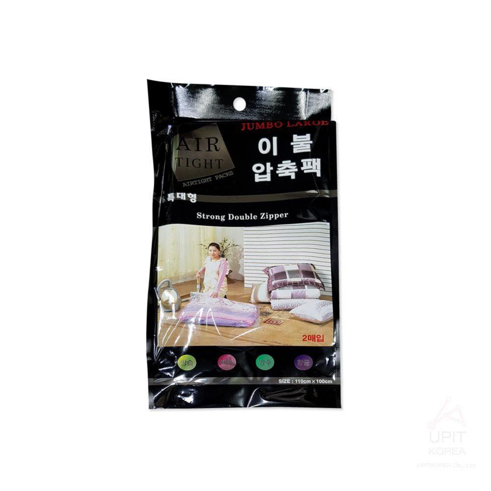 모던 의류 압축팩 특대형 2매입_0375 생활용품 가정잡화 집안용품 생활잡화 잡화