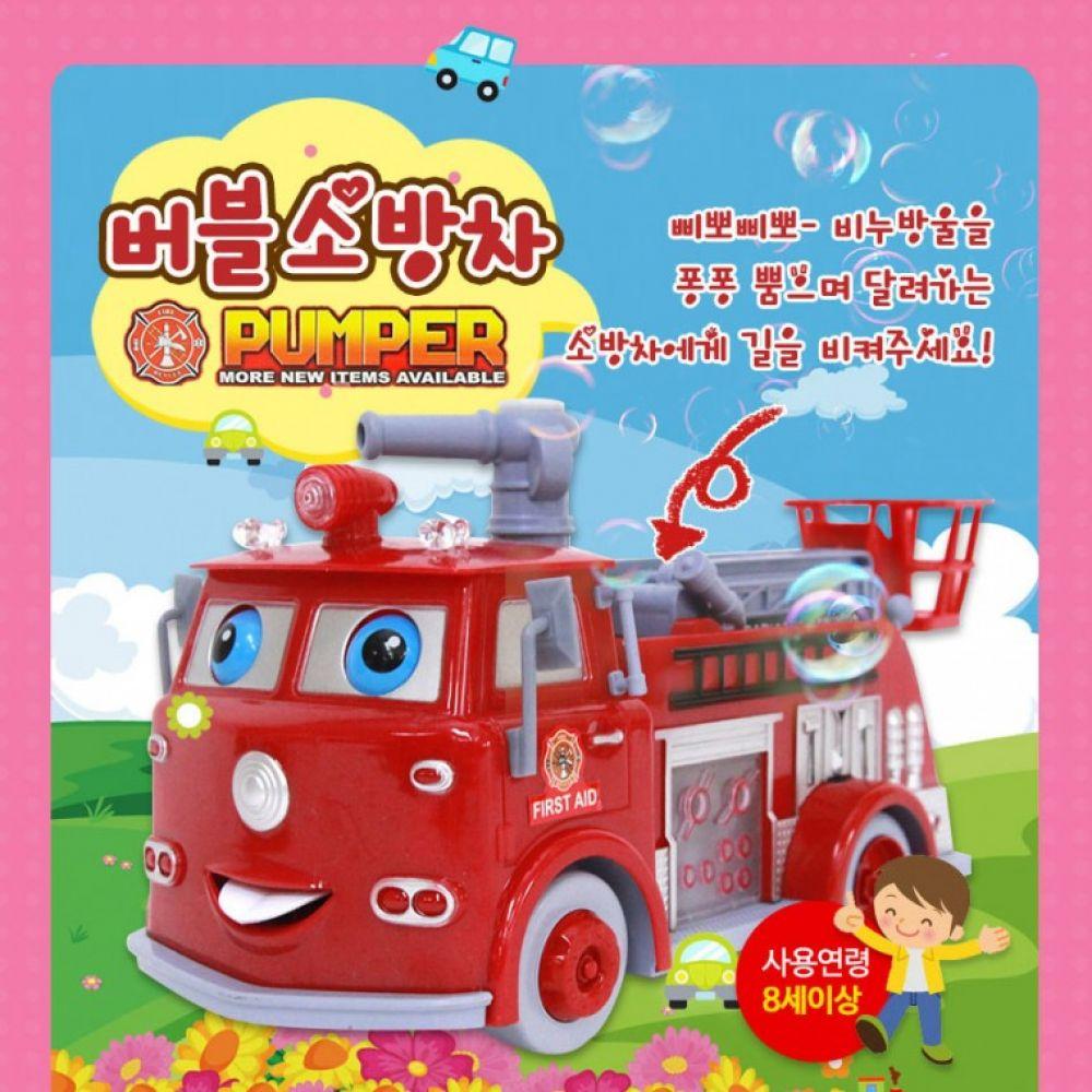 버블소방차 자동버블건 자동차버블건 자동비누방울건B838B 버블건 비누방울 비누방울건 버블장난감 버블자동차
