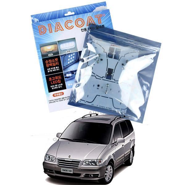 몽동닷컴 트라제 XG 전용 LED 실내등 트라제XG실내등 자동차용품 차량용품 실내등 차량용실내등 LED실내등