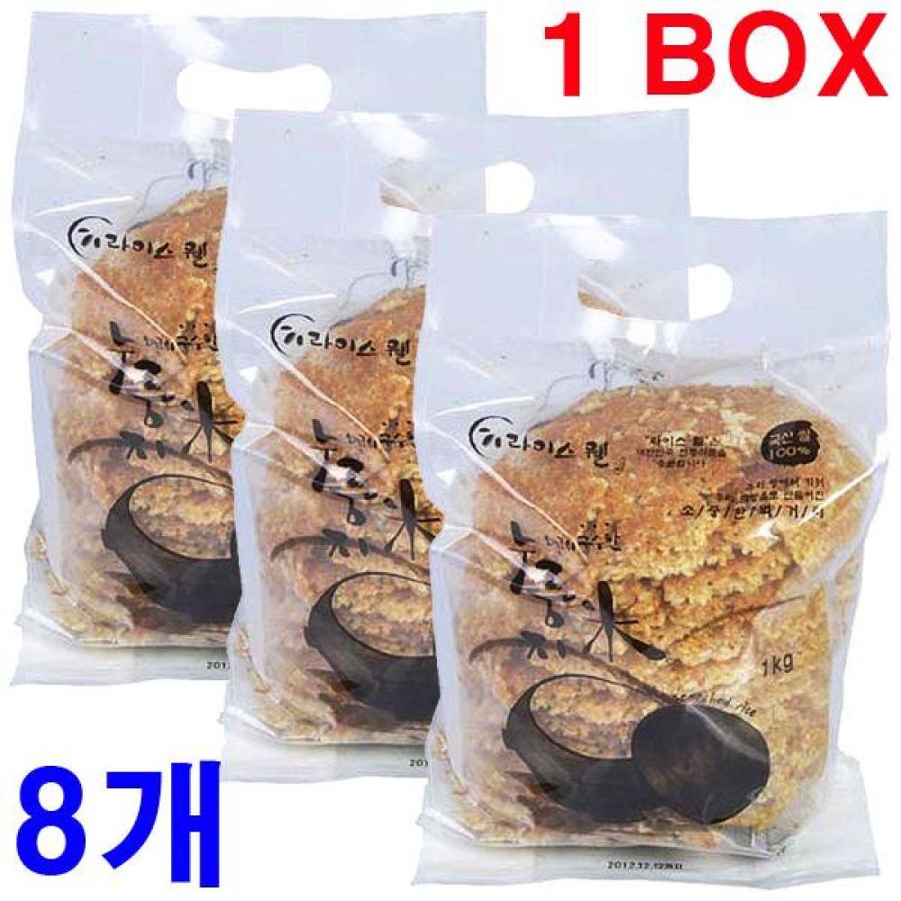 오래구워 구수한 누룽지 1kgx8개(한박스) 국산 간식 죽 영양식 노인 백미 쌀 과자 가마솥 누렁지 탕 옛날 선식 수제