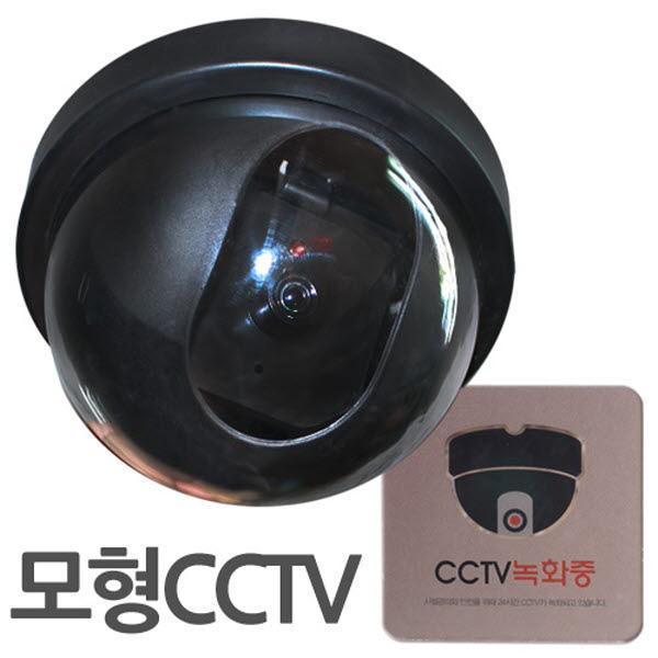 몽동닷컴 모형감시카메라 돔형 CCTV녹화중 사인 별매 모형CCTV 돔카메라 모형카메라 가짜CCTV 더미카메라