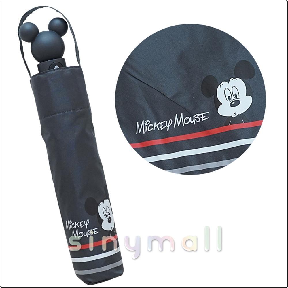 미키마우스 캐릭터 완자 3단 접이식 우산 55cm(블랙) 캐릭터 캐릭터상품 생활잡화 잡화 유아용품