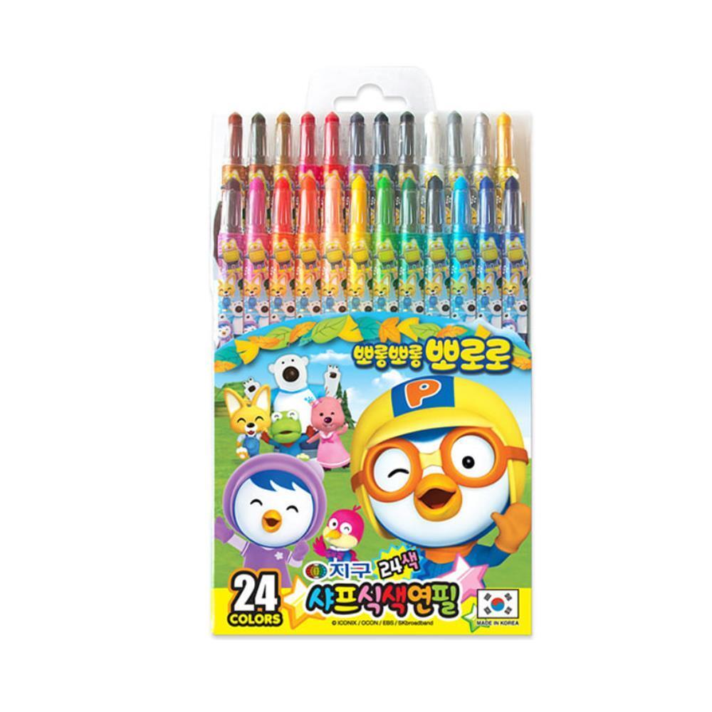 24색 색연필 샤프식 뽀로로 색연필세트 팬시색연필 신학기색연필 24색색연필 학습용색연필 초등학생색연필 아동용색연필