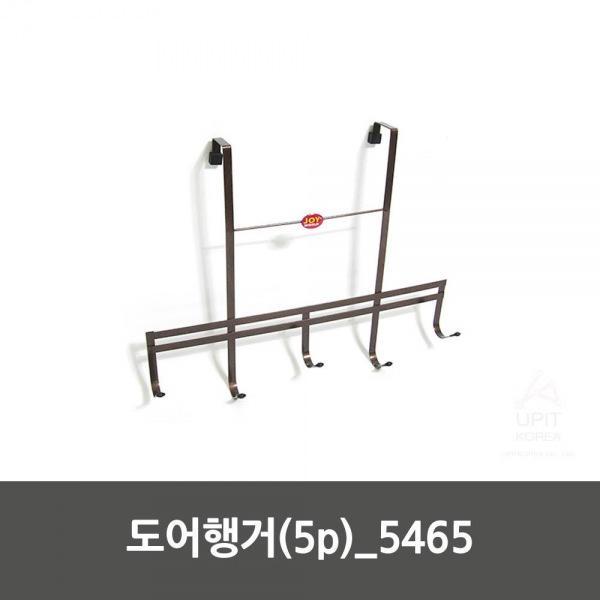 몽동닷컴 도어행거(5p)_5465 생활용품 잡화 주방용품 생필품 주방잡화