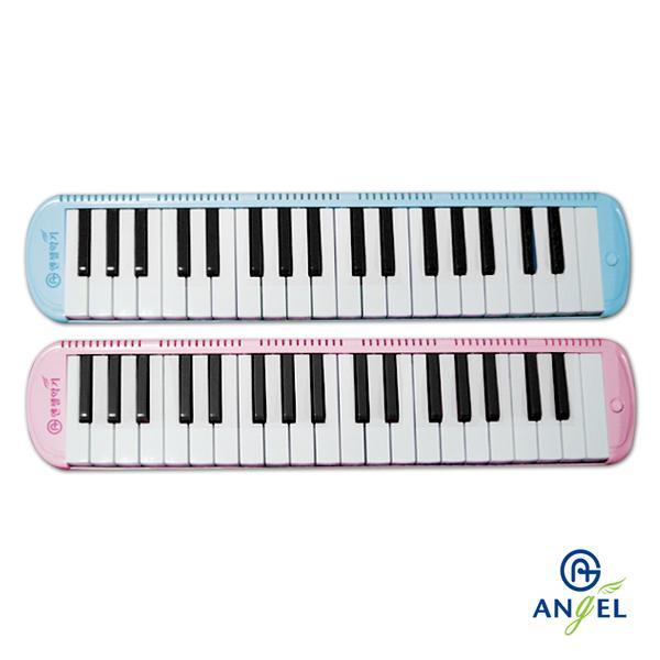 엔젤악기 AM-P37 37음 멜로디혼 블루 핑크 엔젤악기 엔젤멜로디언 엔젤멜로디혼 멜로디언 멜로디혼 부는악기 멜로디언호스