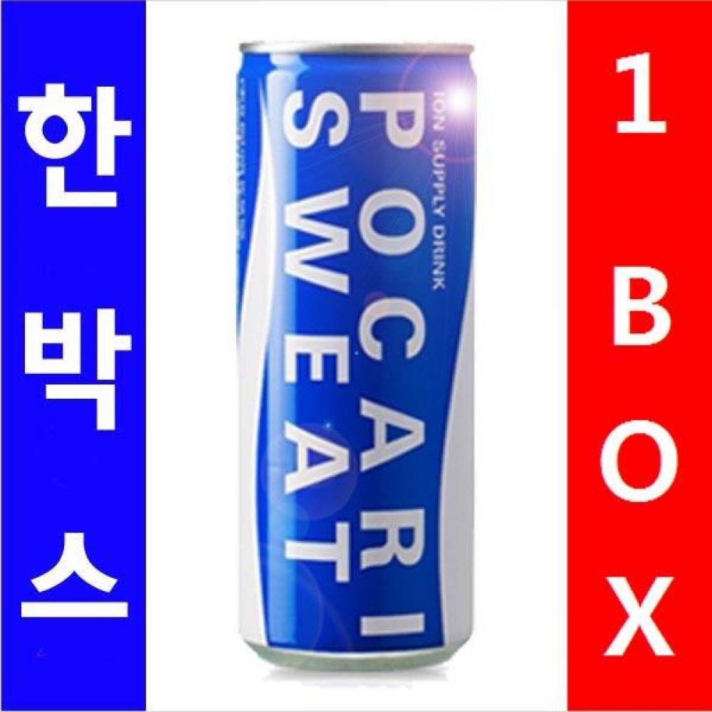 동아)포카리 스웨트 240ml 1박스(30캔) 대량 도매 대량판매 세일 판매