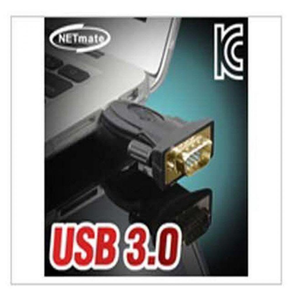 K USB3.0 to RS232 컨버터 FTDI 젠더 타입 컴퓨터용품 PC용품 컴퓨터악세사리 컴퓨터주변용품 네트워크용품 c타입젠더 휴대폰젠더 5핀젠더 케이블 아이폰젠더 변환젠더 5핀변환젠더 usb허브 5핀c타입젠더 옥스케이블
