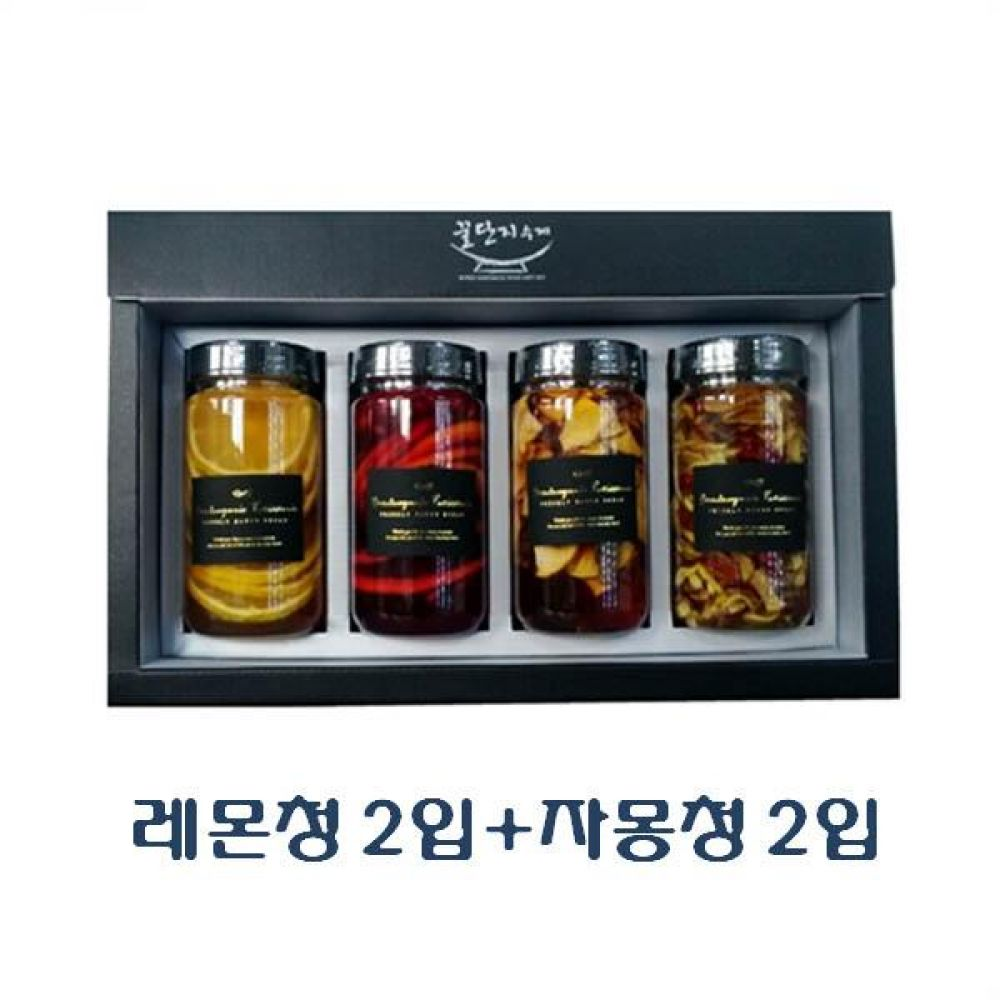 (수제 과일청 선물세트) 레몬청 300ml(2입) x 자몽청 300ml(2입)_100퍼센트 원당만 사용 청 조청 과일 조림 단맛