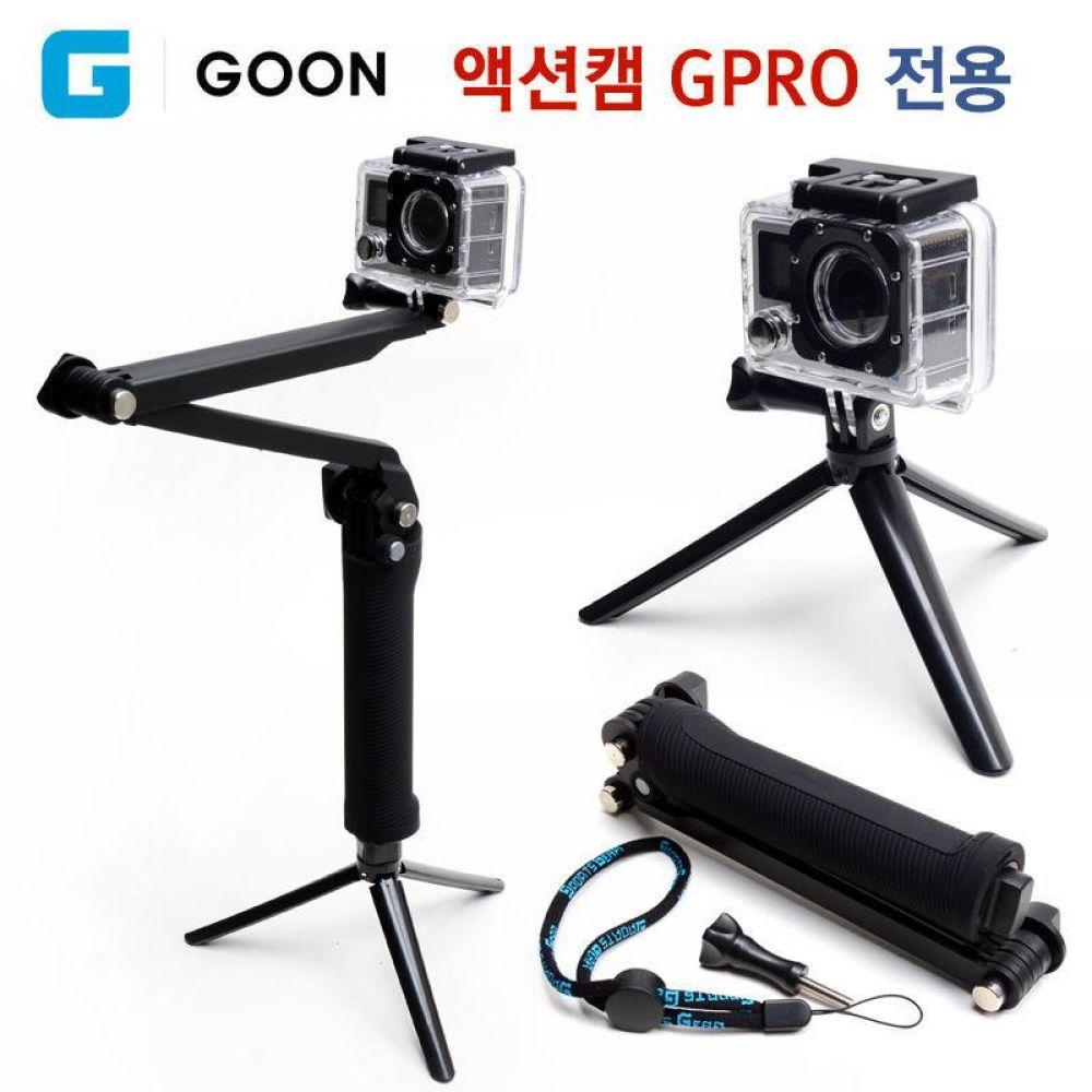 G-GOON 액션캠 GPRO 전용 3Way 셀카봉 (액션캠 별매) 액션캠 액션카메라 스포츠카메라 카메라 엑션캠