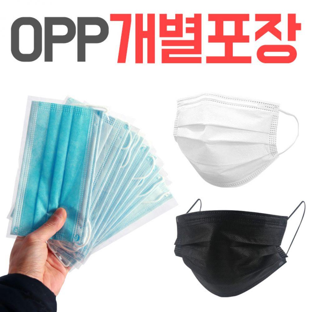 일회용 마스크개별포장 opp10개 마스크 3D 입체마스크 입체 3D입체마스크