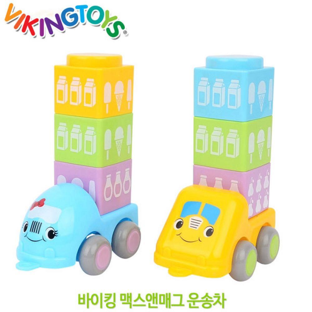 맥스앤매그 운송차 81160 도형끼우기 아기장난감 도형끼우기 유아완구 도형놀이 끼우기놀이 아기장난감