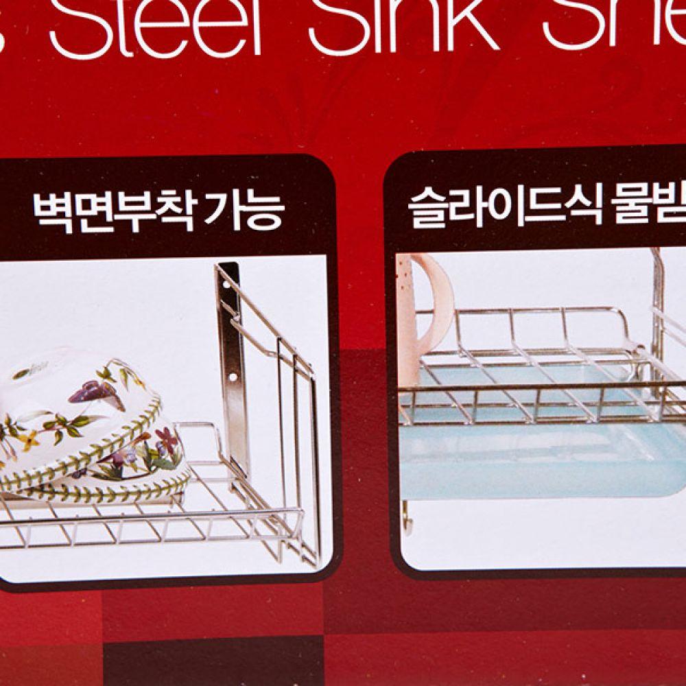 슬라이스 씽크선반 600 식기건조대 주방용품 선반 주방용품 싱크대선반 씽크선반 식기건조대