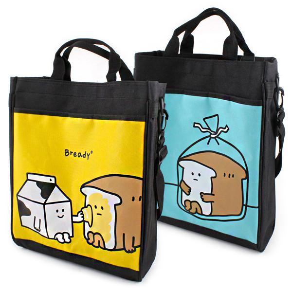 더오픈하우스 브레디 크로스 보조가방 (택1) 보조가방 신주머니 실내화 가방 주머니