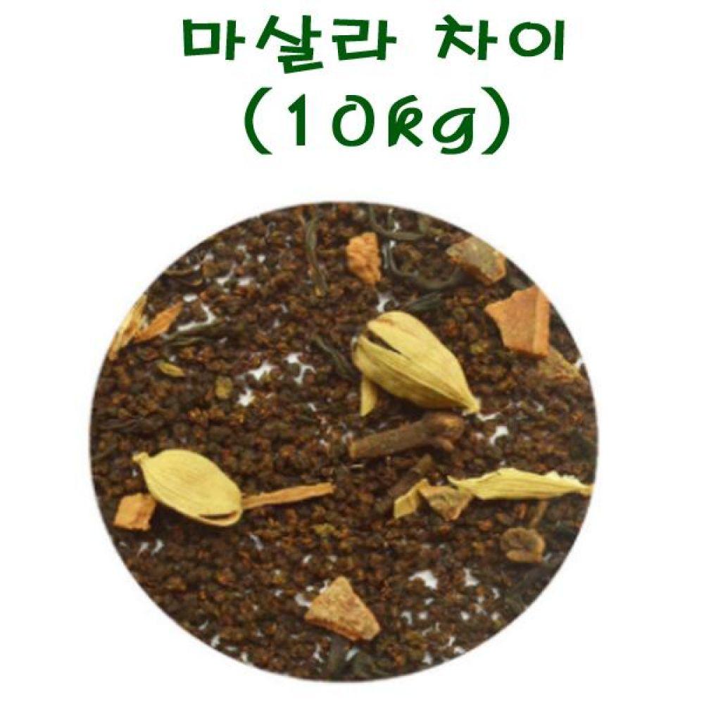 마살라 차이 9026 10kg 스파이시하고 풍부한 맛과 향이 특징인 홍차 식품 농수축산물 차 음료 음료기타