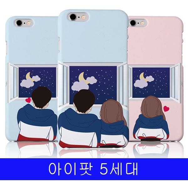 몽동닷컴 아이팟 5세대 우리같은하늘 하드 케이스 아이팟5세대케이스 아이팟5케이스 아이팟케이스 하드케이스 핸드폰케이스