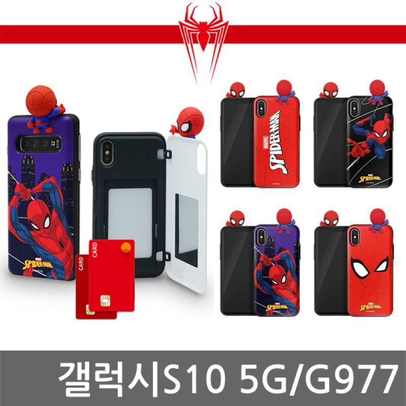 갤럭시S10 5G 스파이더맨 피규어 도어케이스 G977 핸드폰케이스 스마트폰케이스 휴대폰케이스 마블케이스 미러케이스