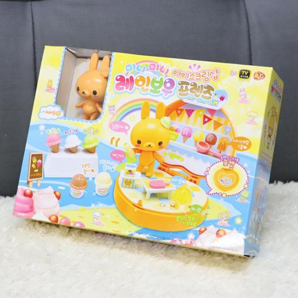 레인보우프렌즈 아이스크림 어린이선물 소꿉놀이 소꿉놀이 캐릭터인형 어린이선물 유아장난감 역할놀이