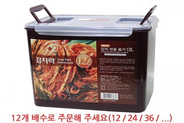 (이우)김치락 12리터-투핸들 3843 생활용품 잡화 주방용품 생필품 주방잡화