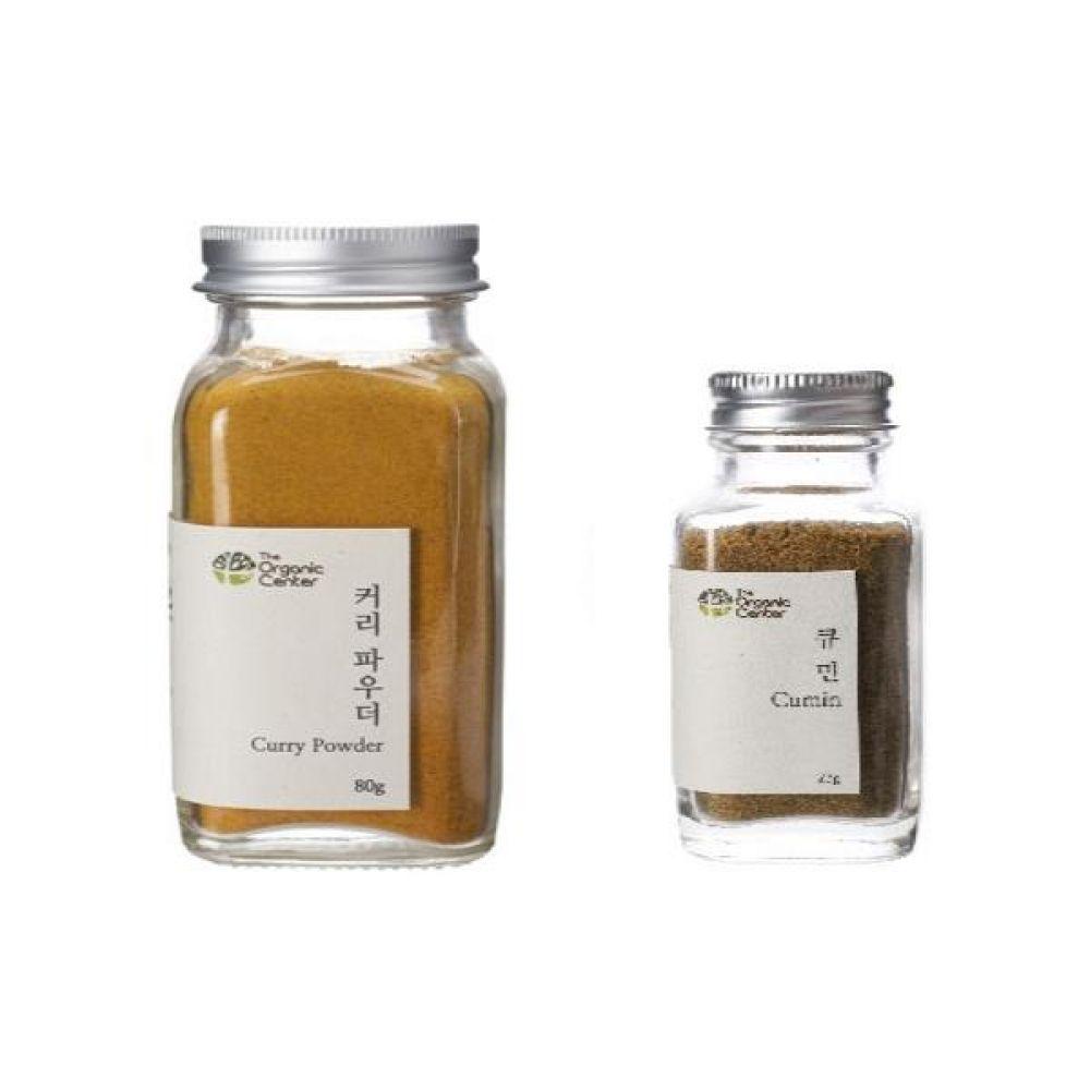 (오가닉 향신료 모음)커리 파우더 믹스 80g과 큐민 파우더 23g 건강 견과 조미료 카레 냄새