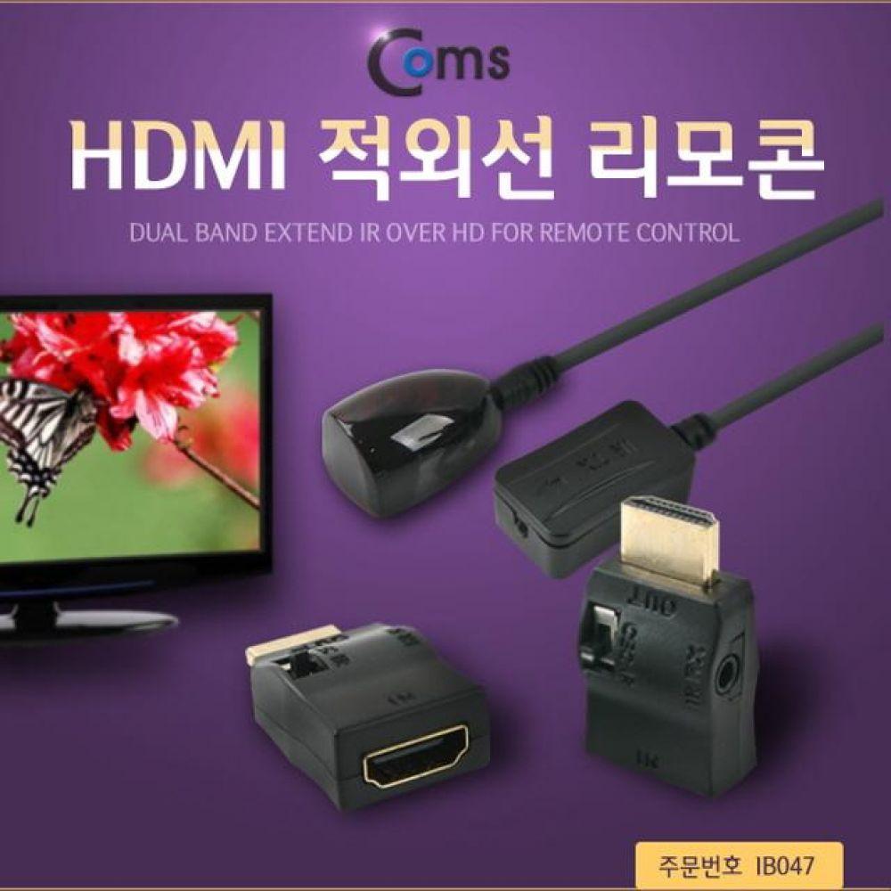 HDMI 적외선 리모콘 영상 기타 장비 컴퓨터용품 PC용품 컴퓨터악세사리 컴퓨터주변용품 네트워크용품 인버터 시리얼케이블 정류기 광커넥터 아답터 rgb컨트롤러 아두이노 1394케이블 랜선 파워써플라이