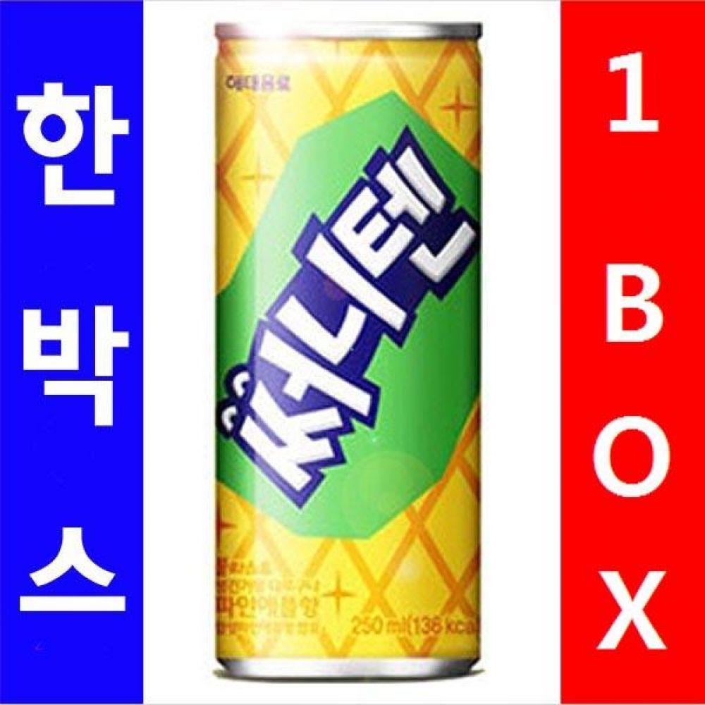 해태음료)써니텐 블라 250ml(파인에플) 1박스(30캔) 대량 도매 대량판매 세일 판매