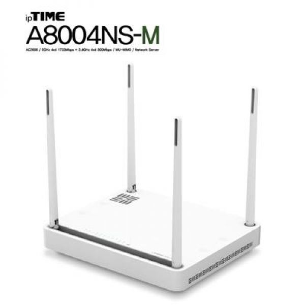 A8004NS_M유무선IP공유기 컴퓨터용품 컴퓨터주변기기 공유기 유무선공유기 와이파이