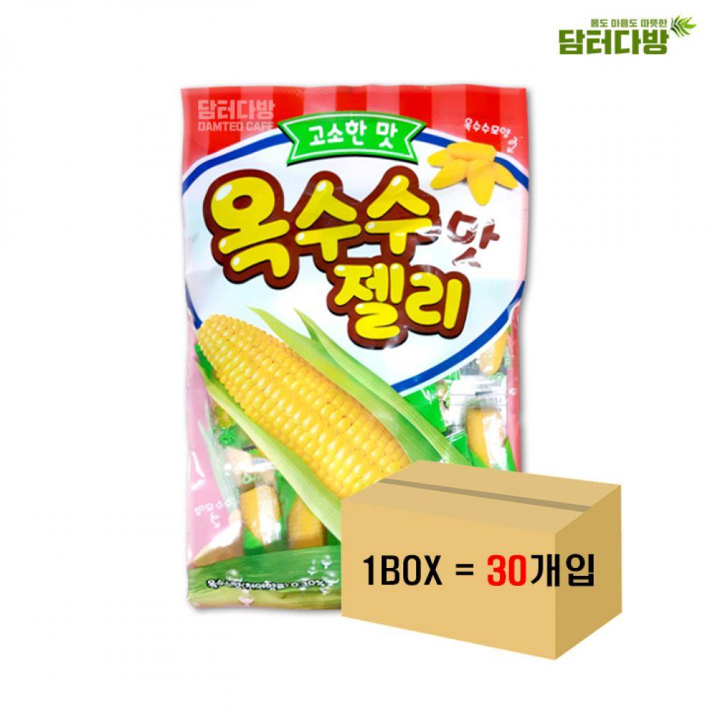 옥수수맛 젤리 300g 1BOX(30개입) 옥수수맛 젤리 맛있는젤리 옥수수젤리 누구나좋아하는 고소한 집에서즐기는 아이들간식용