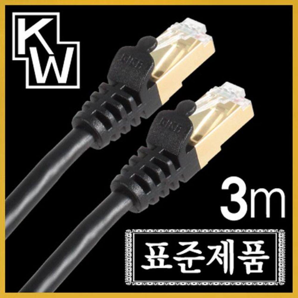 표준제품 KW CAT.7 SSTP 다이렉트 케이블 3M 컴퓨터용품 PC용품 컴퓨터악세사리 컴퓨터주변용품 네트워크용품 dp케이블 모니터케이블 hdmi연장케이블 hdmi젠더 hdmi단자 랜젠더 무선수신기 dvi케이블 hdmi연결 파워케이블