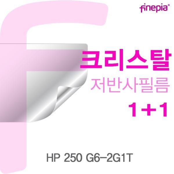 몽동닷컴 HP 250 G6-2G1T용 Crystal액정보호필름 액정보호필름 크리스탈 저반사 지문방지필름 파인피아 노트북액정필름 눈부심방지