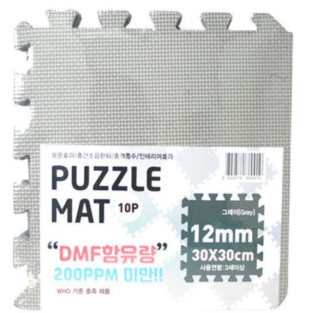 디케이 퍼즐매트 무지10P(그레이) 층간소음 소음방지 조립 놀이방 아기 유아 보호 층격흠수 매트