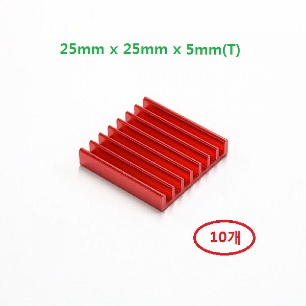 소형 칼라 알루미늄 쿨러 방열판 히트싱크 252505R 빨강 10개 히트싱크 방열판 칼라방열판 다용도 칼라히트싱크 알루미늄방열판 히트싱크 쿨러