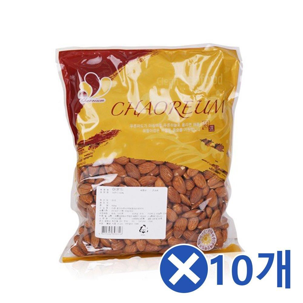 미국산 통 아몬드 1kg 10봉 1박스 아몬드 자연간식 건강간식 견과류 건과