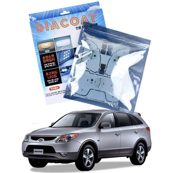 몽동닷컴 베라크루즈 전용 LED 실내등 베라크루즈실내등 자동차용품 차량용품 실내등 차량용실내등 LED실내등