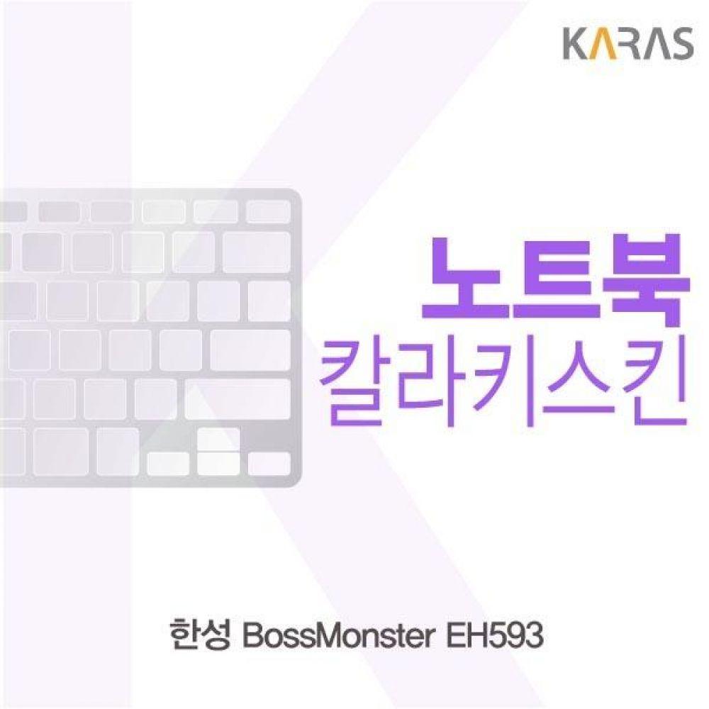 한성 BossMonster EH593 컬러키스킨 키스킨 노트북키스킨 코팅키스킨 컬러키스킨 이물질방지 키덮개 자판덮개