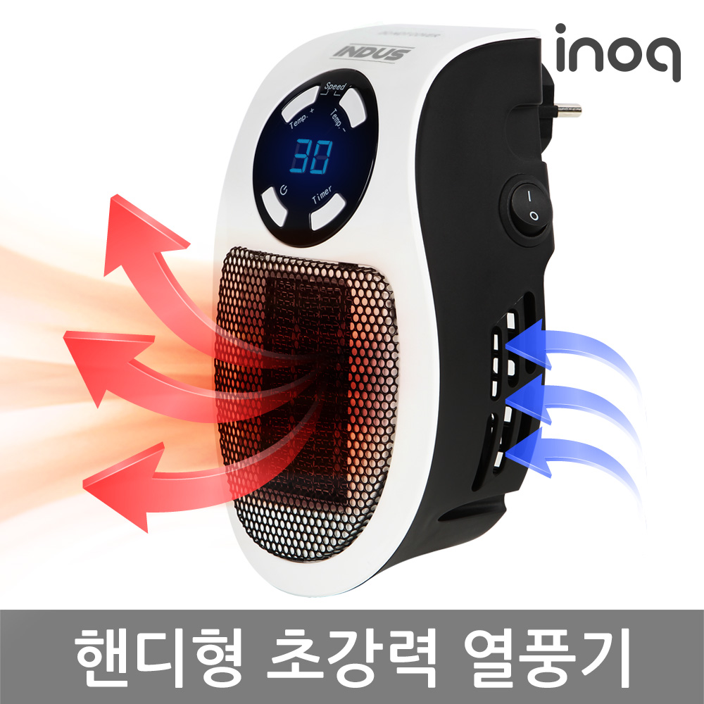 미니온풍기 플러그인히터 IN-PL50 열풍기 냉난방기 히터 휴대용난로 핫팩 전기요 매트