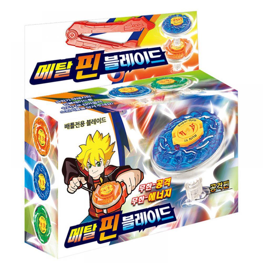 5000 메탈핀블레이드(랜덤) 팽이 배틀팽이 배틀블레이드 작동완구 슈팅팽이 어린이선물 판촉물