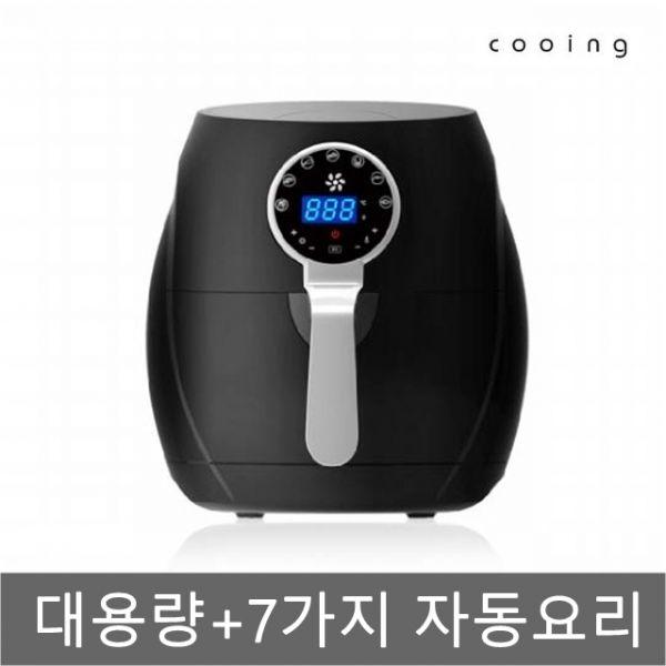 쿠잉 대용량 에어프라이어 AF-30EB 에어프라이기 가정용튀김기 에어후라이기 에어프라이어요리 에어프라이어치킨 튀김기 전기튀김기