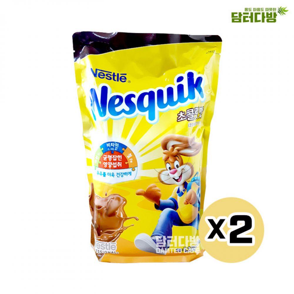 (네슬레) 네스퀵 1.2kgX2 네슬레 네스퀵 네슬레네스퀵 네스퀵1.2kg 달달한코코아 맛있는코코아 네스퀵묶음상품 묶음상품 네스퀵묶음