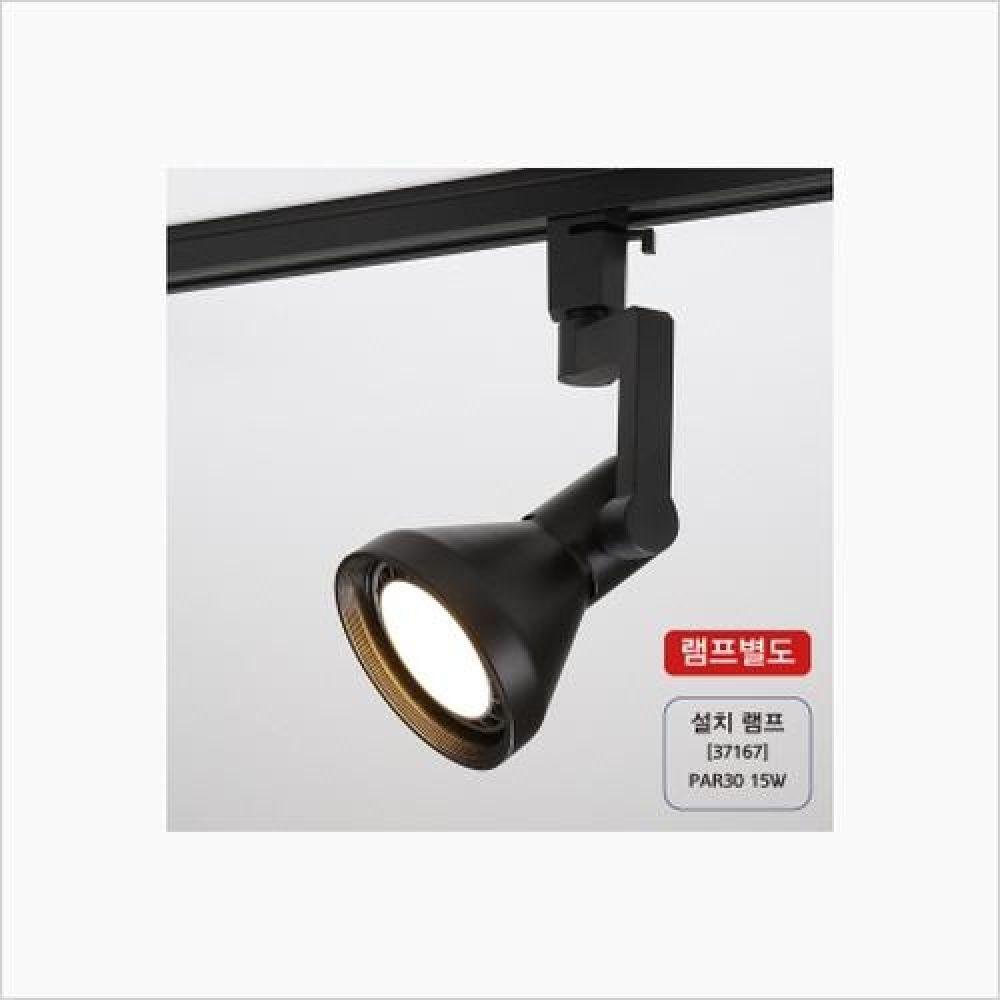 인테리어 조명 외발 나팔스포트 레일조명 블랙 2P 철물용품 인테리어조명 홈조명 매장조명 천장조명 레일조명 원통파조명