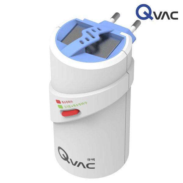 큐백 해충퇴치기 BLP-200 진공포장기 음식물처리기 비닐포장기 포장지 가정용포장기