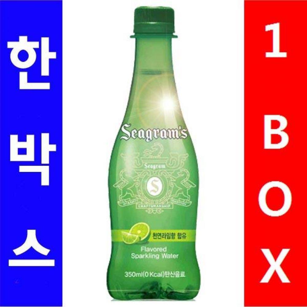 코카)씨그램(라임) 350ml 1박스(24개) 음료 여름 탄산수 탄산음료 과일 대량 도매 대량판매 세일 판매
