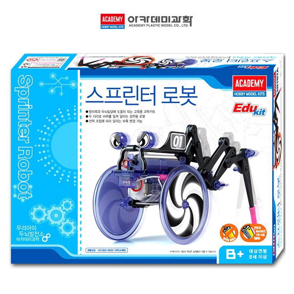 스프린터 로봇 로보트 기초로봇 로봇과학 과학교구 로보트 로봇 기초로봇 과학교구 로봇과학