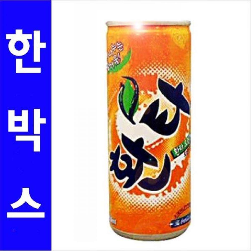 코카)환타 오렌지 250ml 1박스(30캔) 대량 도매 세일 판매 음료