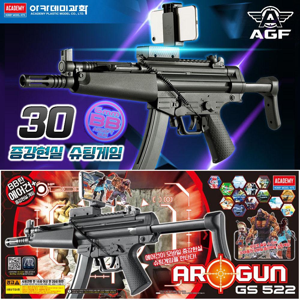 GS 522 AR GUN 17108AR BB탄 에어건 증감현실게임 장난감 작동완구 총장난감 장난감총 에어건