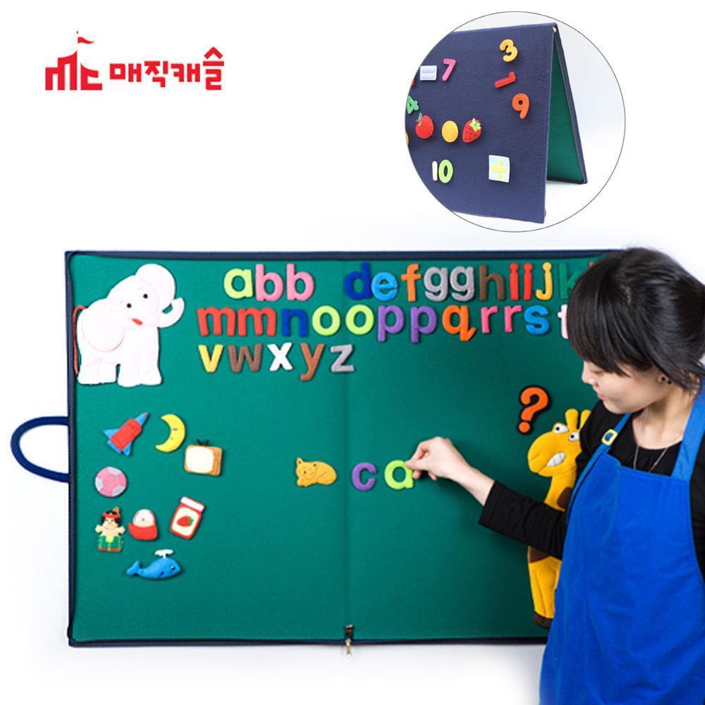 양면매직가방 유아완구 학습완구 교육완구 학습벽보 학습완구 교육완구 학습벽보 벽보 유아완구
