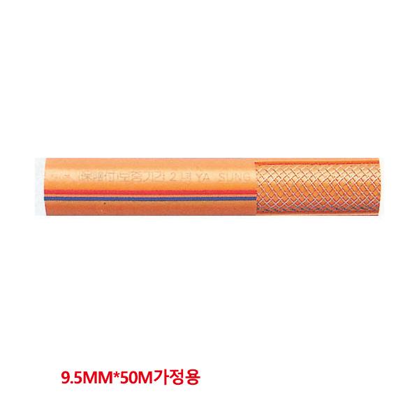 야성 8040758 LPG호스 9.5mm x 50m 가정용 야성 8040758 LPG 호스 가정용 액화가스 부탄 도시가스