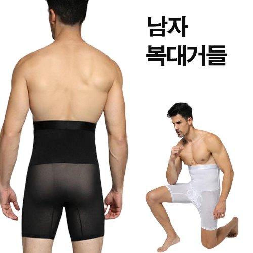 바디라인 보정 남자 복대거들 LED-195 남성속옷 이너웨어 보정속옷 남자속옷 나시