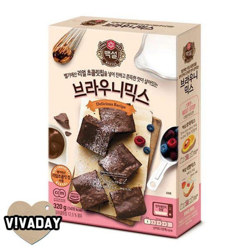 MY 브라우니믹스 3분요리 간편식품 즉석식품 자취생 호떡 핫케익 브라우니 초코칩쿠키
