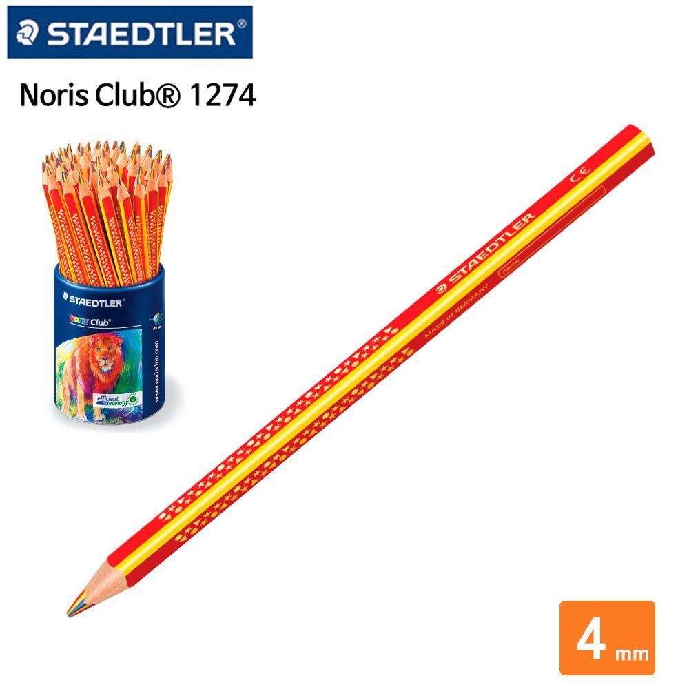 스테들러 1274 점보 무지개 연필 (50개입)